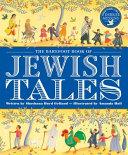 BAREFOOT BK OF JEWISH TALES