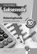 Books - Oxford Suksesvolle Rekeningkunde Graad 10 Onderwysersgids | ISBN 9780199052790