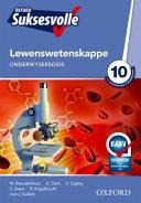 Books - Oxford Suksesvolle Lewenswetenskappe Graad 10 Onderwysersgids | ISBN 9780195994957