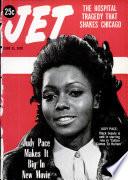 11 июн 1970
