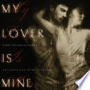 My Lover is Mine