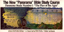 """The New """"Panorama"""" Bible Study Course"""