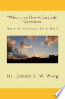 Wisdom On How To Live Life Quotations