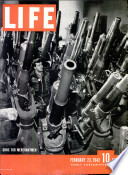23 фев 1942