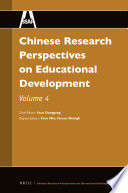 Chinese Research Perspectives on Educational Development Book