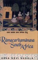 Rāmacaritamānasa in South Africa