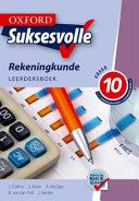 Books - Oxford Suksesvolle Rekeningkunde Graad 10 Leerdersboek   ISBN 9780199056521