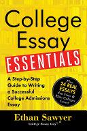 College Essay Essentials