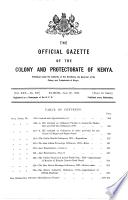 1923年6月20日