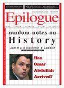 Epilogue, Vol 4, Issue 1