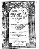 Romanae historiae anthologia recognita et aucta