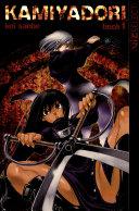 Kamiyadori Pdf/ePub eBook