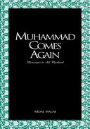 Muhammad Comes Again