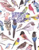 Simply Birds Coloring Book