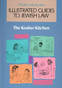 Illustrated Guide to Jewish Law