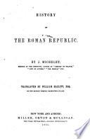 History of the Roman Republic Book