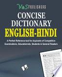 ENGLISH   HINDI DICTIONARY  POCKET SIZE