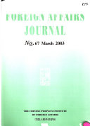 Foreign Affairs Journal