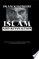Islam Revolution Hb