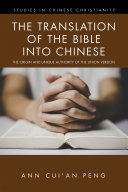 The Translation of the Bible into Chinese