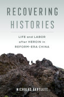 Recovering Histories