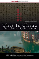 This Is China Pdf/ePub eBook