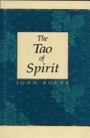Tao of Spirit