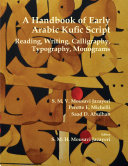 Pdf A Handbook of Early Arabic Kufic Script