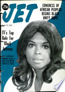 Sep 24, 1970