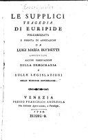 Le supplici. Tragedia di Euripide