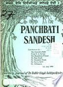 Panchbati Sandesh