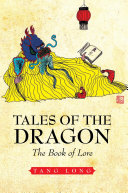 Tales of the Dragon