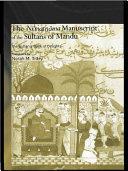 The Ni'matnama Manuscript of the Sultans of Mandu