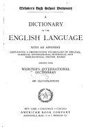 Webster s High School Dictionary