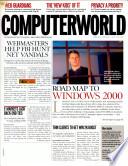 2000年2月14日