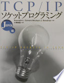 TCP IP                                  Java    Book