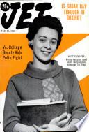 11 фев 1960