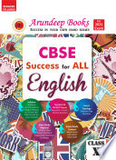 Arundeep's CBSE Success For All English Class 10