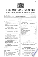 1955年1月25日