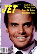 Apr 26, 1979
