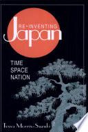 Re Inventing Japan Book