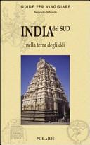 Guida Turistica India del Sud nella terra degli dei Immagine Copertina