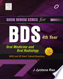 Qrs For Bds 4th Year E Book Book PDF