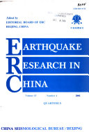 Earthquake Research in China Book