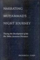 Narrating Muh Ammad S Night Journey