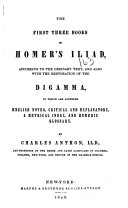 The First Three Books of Homer s Iliad