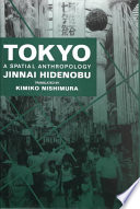 Tokyo  a Spatial Anthropology Book