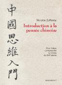 Introduction à la pensée chinoise