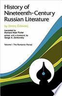 History Of Nineteenth Century Russian Literature Romantic Period