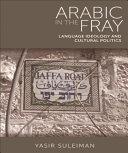 Arabic in the Fray [Pdf/ePub] eBook